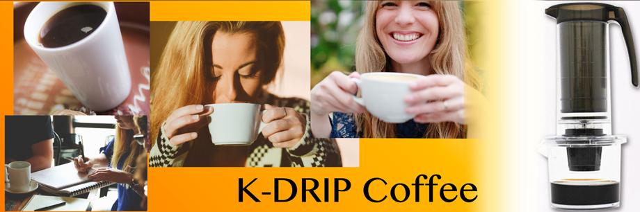 K-DRIPコーヒー